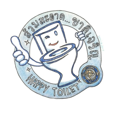 Sketch of a happy cartoon toilet giving a thumbs up with Thai characters