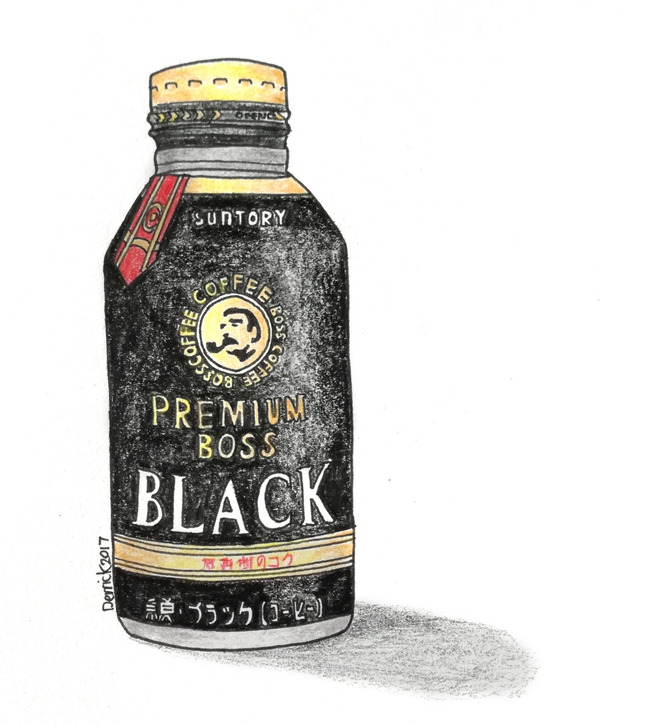 Illustration of a hot can of Premium Boss Coffee Black
