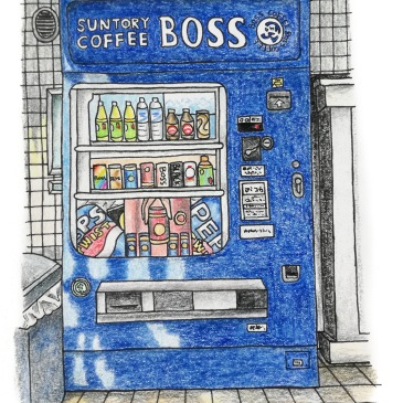 Sketch of a Boss coffee vending machine in Japan