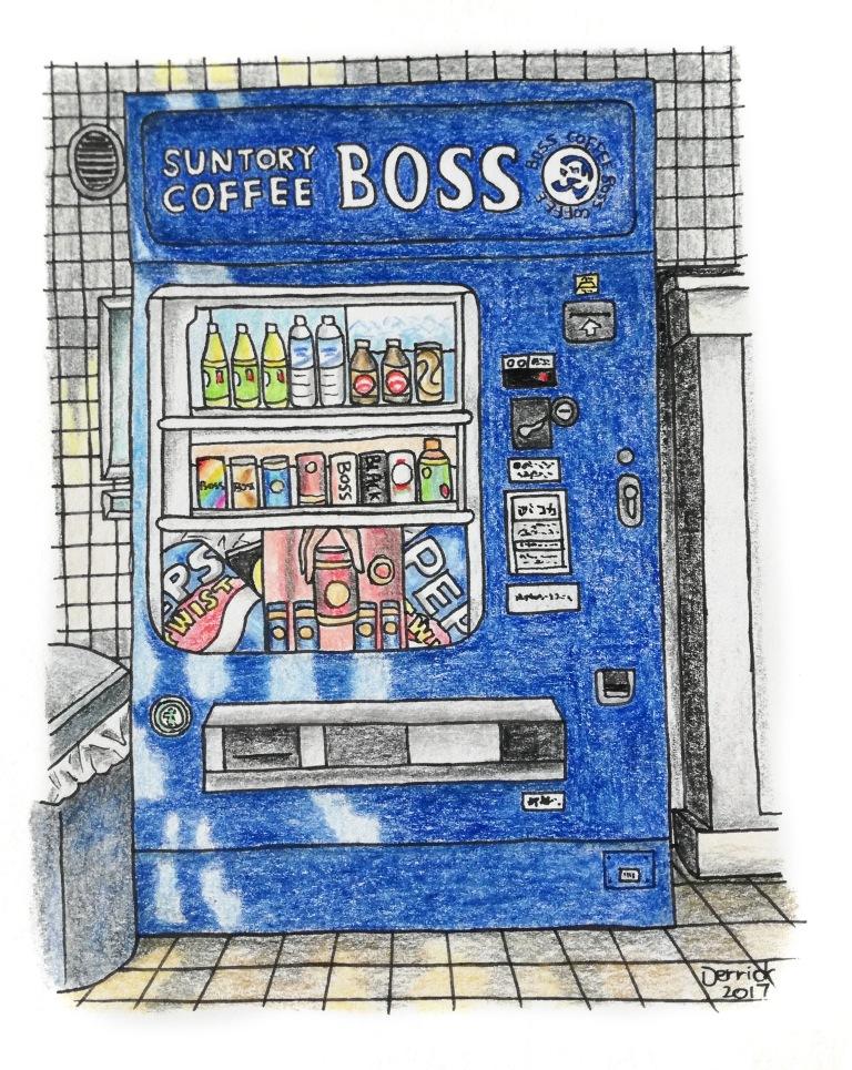 Sketch of a Boss coffee vending machine in Japan