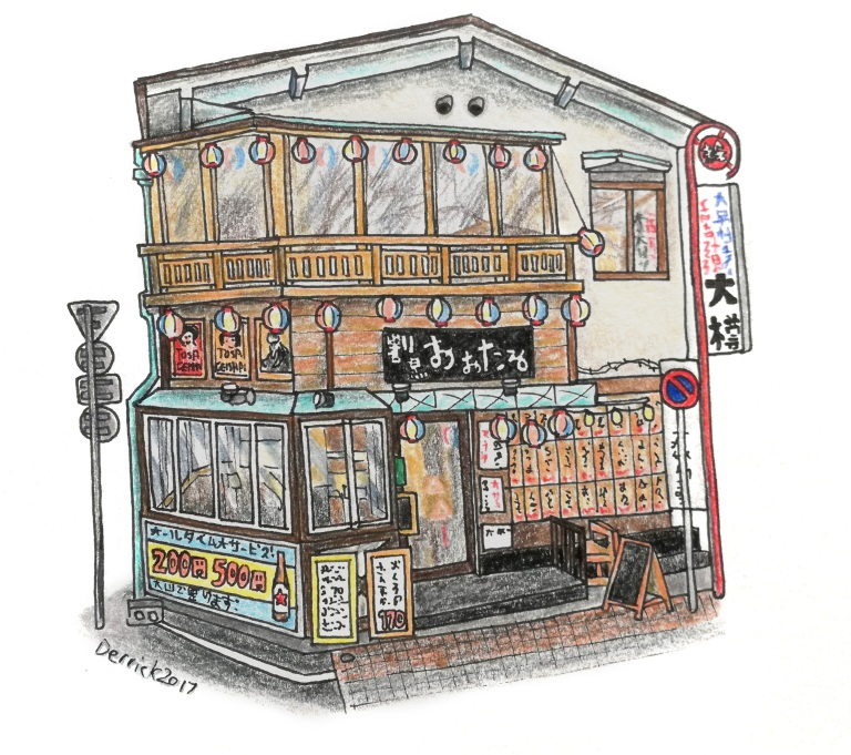 Drawing of a building in tokyo with colored lanterns