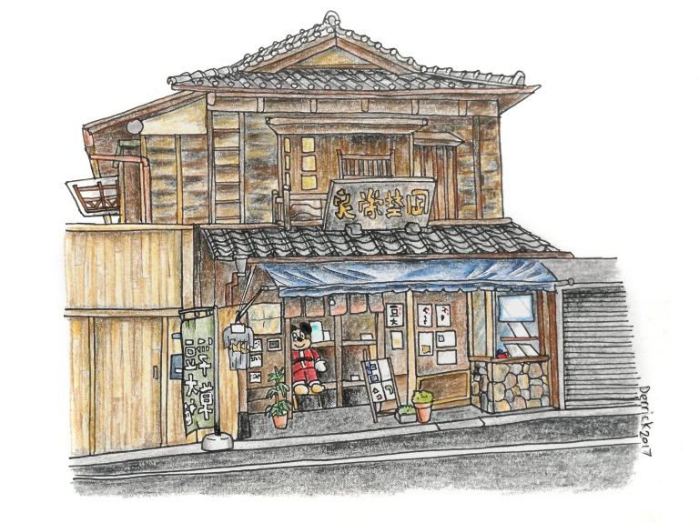 Drawing of a traditional wooden tokyo building