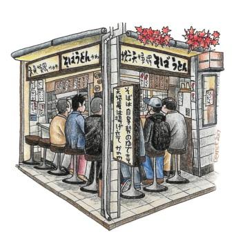 Urban sketch of a restaurant in tokyo's omoide yokocho alley