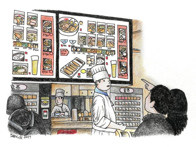 Sketch of a Japanese noodle bar in Tokyo