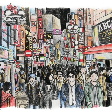 Sketch of crowds of people in Shibuya Tokyo