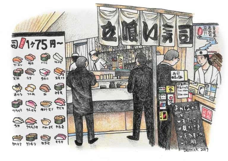 Sketch of Japanese diners eating stand up sushi