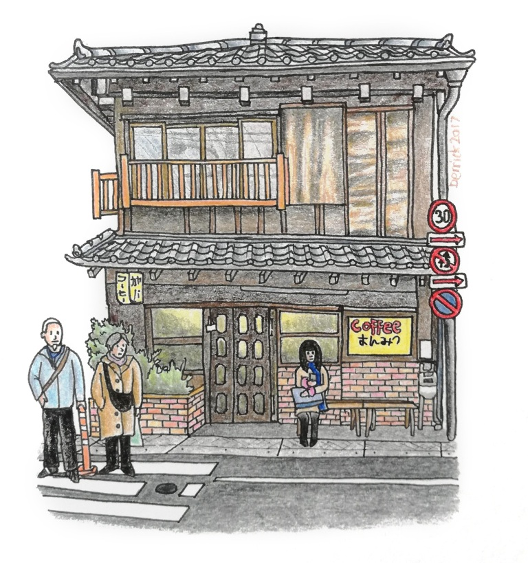 Drawing of a traditional building in Tokyo