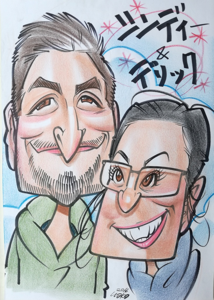 Picture of two people in caricature form