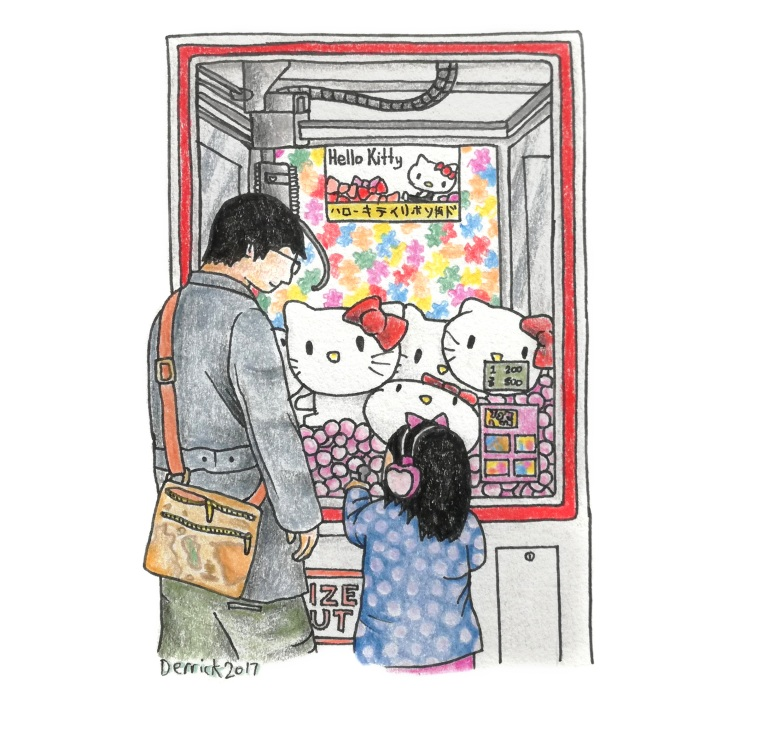 Sketch of a father and daughter playing a plush toy game