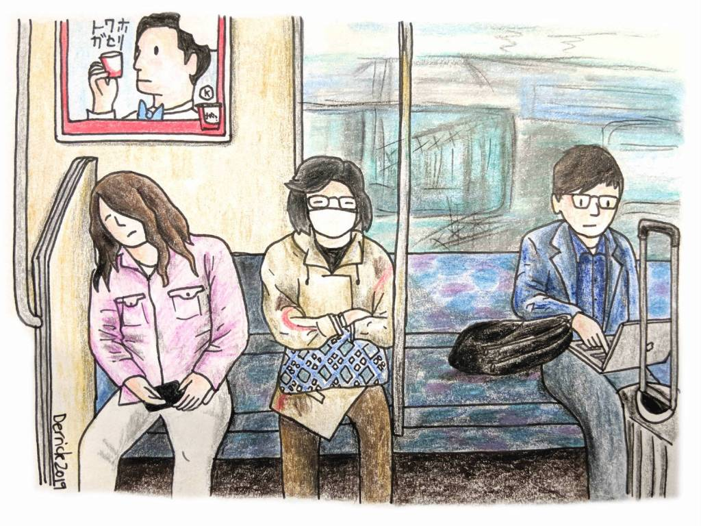 Cartoon of three Japanese people on the Tokyo subway