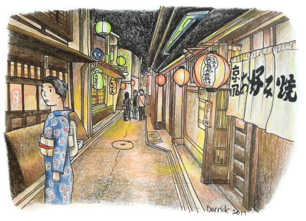 Sketch of a Japanese Geisha walking through Kyoto at night