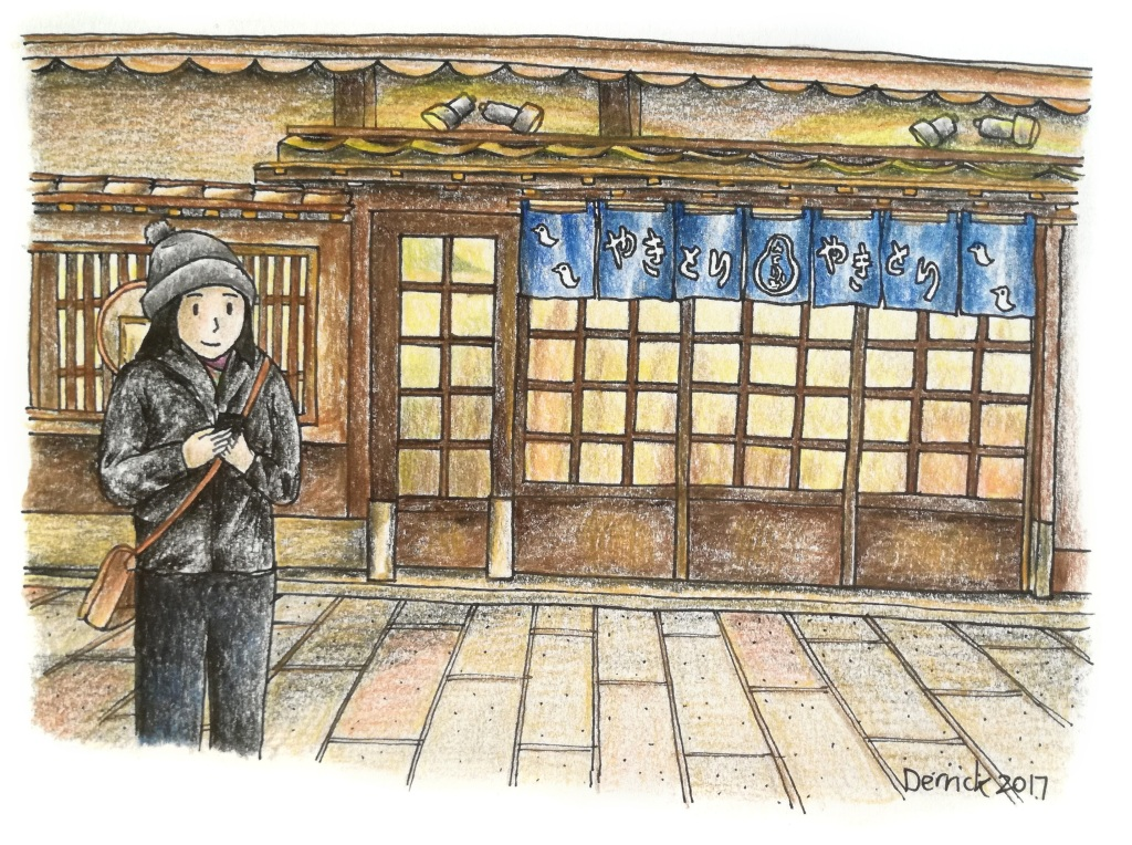 Sketch of a woman in front of a traditional Japanese house in Gion