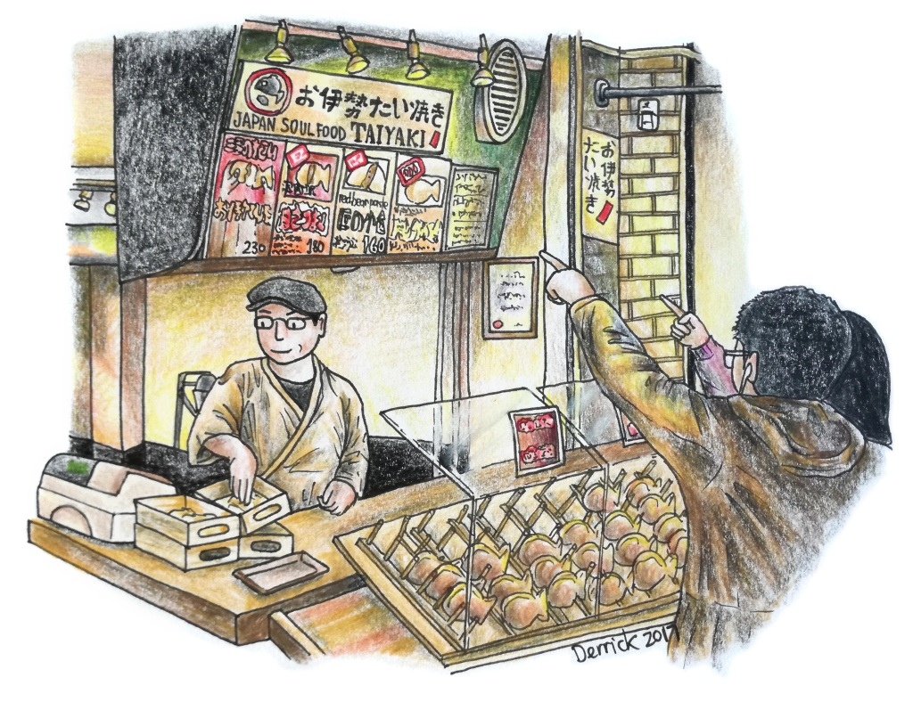 Sketch of customers ordering taiyaki desserts from a street food vendor in Japan