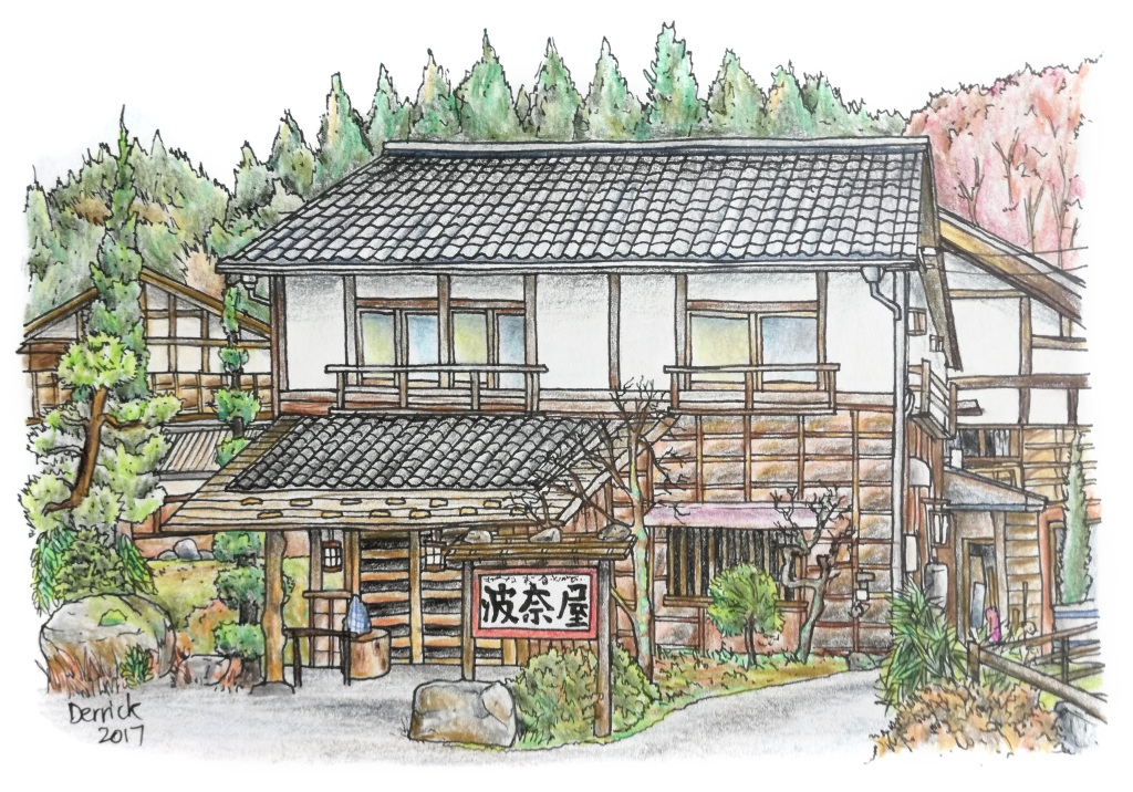 Drawing of a beautiful japanese house in the countryside