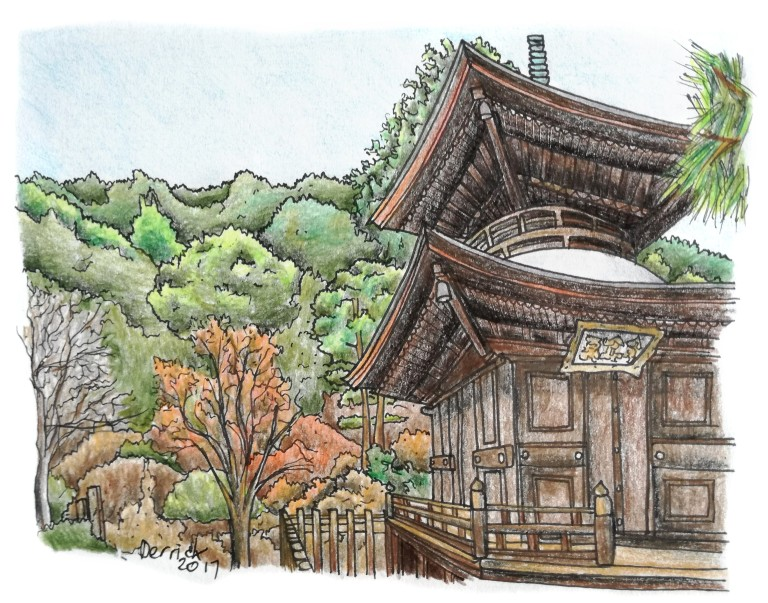 Drawing of a Japanese temple with a tiled roof