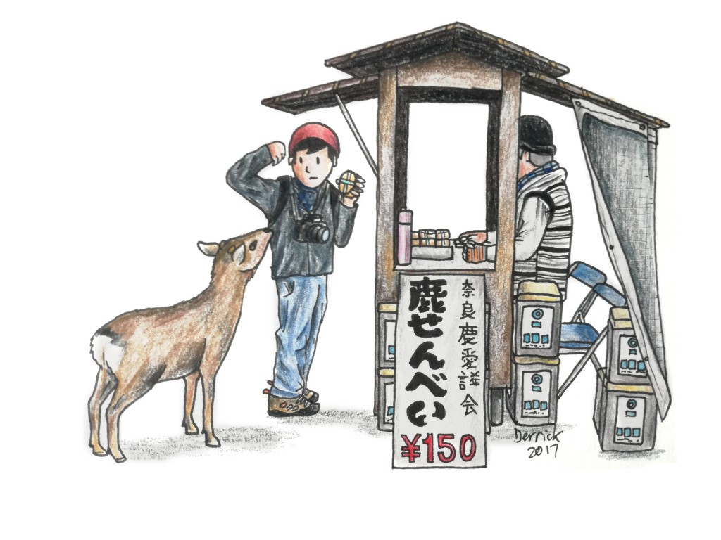 Drawing of a deer trying to steal food from a man in Nara