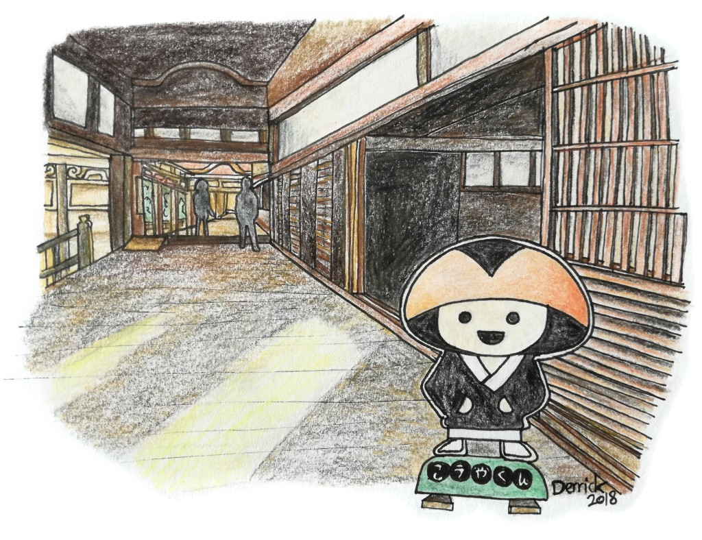 Drawing of a Japanese temple in Koyasan with a cute mascot