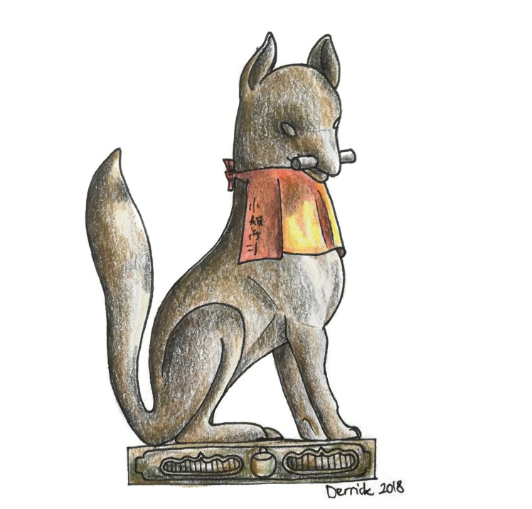 Sketch of a fox statue at Fushimi Inari outside of Kyoto