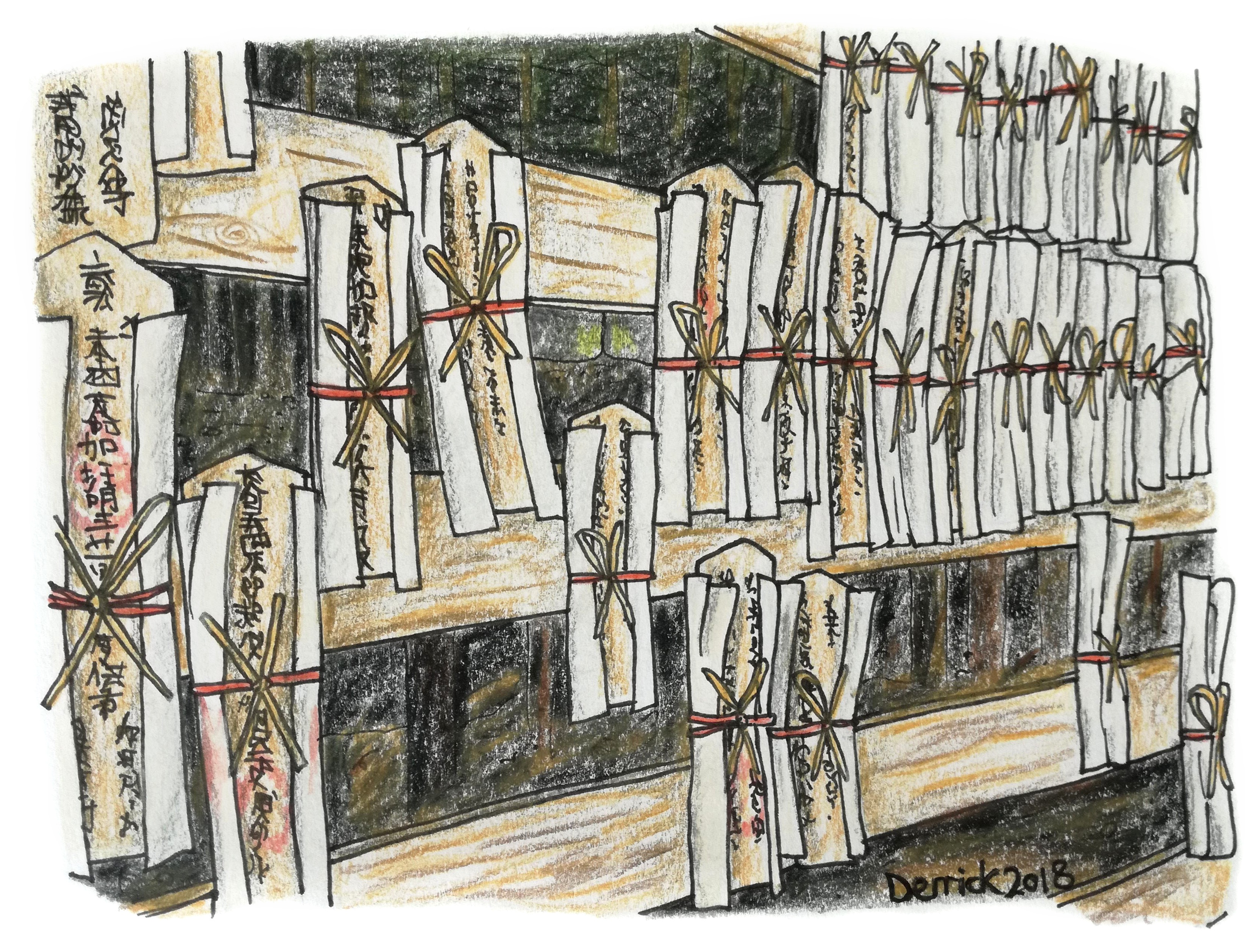Drawing of Buddhist prayer blocks outside a temple in Koysan