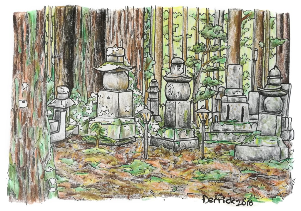 Drawing of tombstones in the forest graveyard of Koyasan