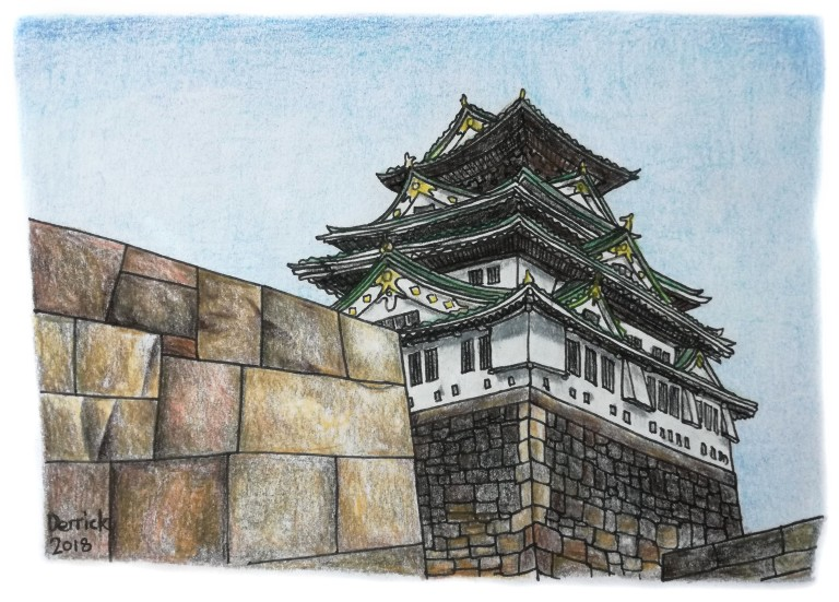 Drawing of a traditional Japanese castle