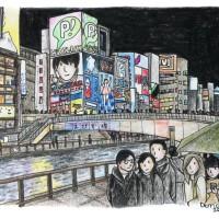 New year's eve in Dotonbori, Osaka