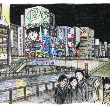 A drawing of Osaka canals at night