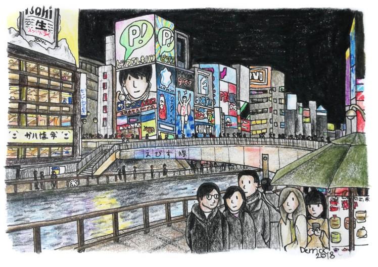 A drawing of Osaka canals at night
