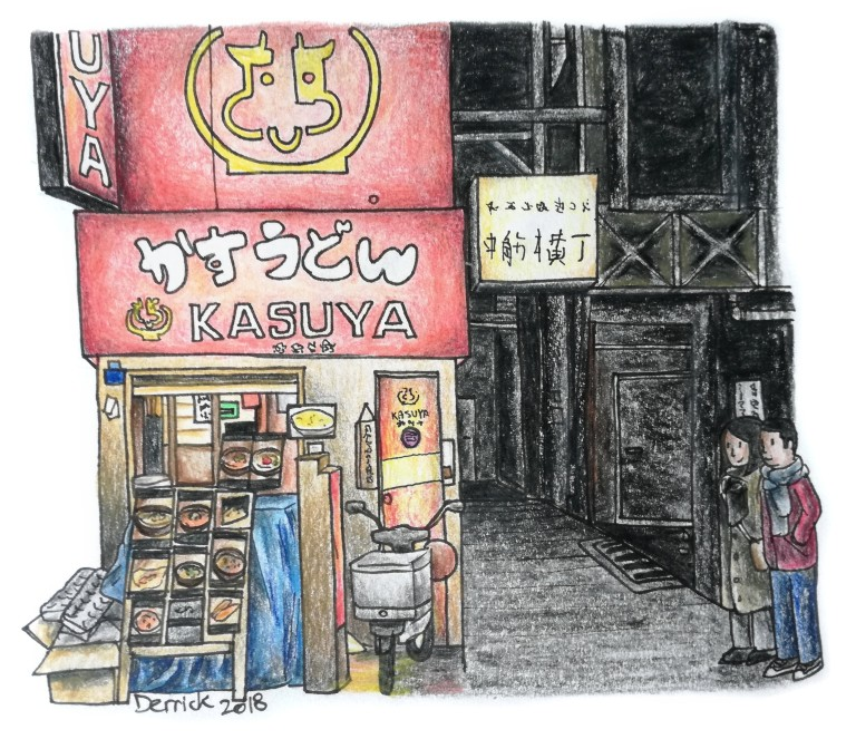Drawing of a Japanese restaurant Kasuya next to an alleyway in Osaka