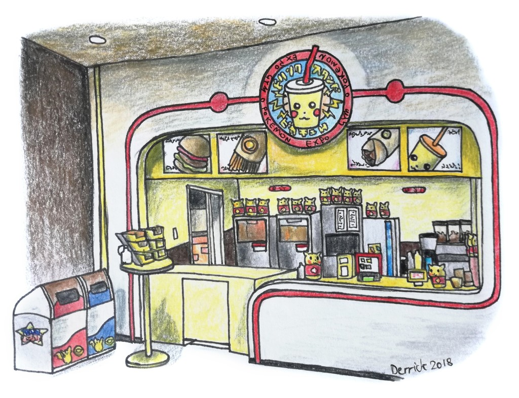 Drawing of a Poke Center restaurant with Pikachu signs