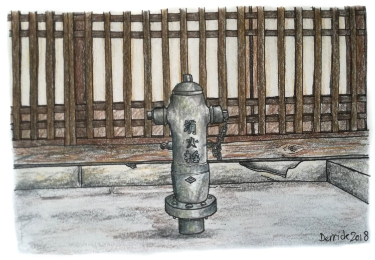 Drawing of a Japanese fire hydrant with Japanese characters
