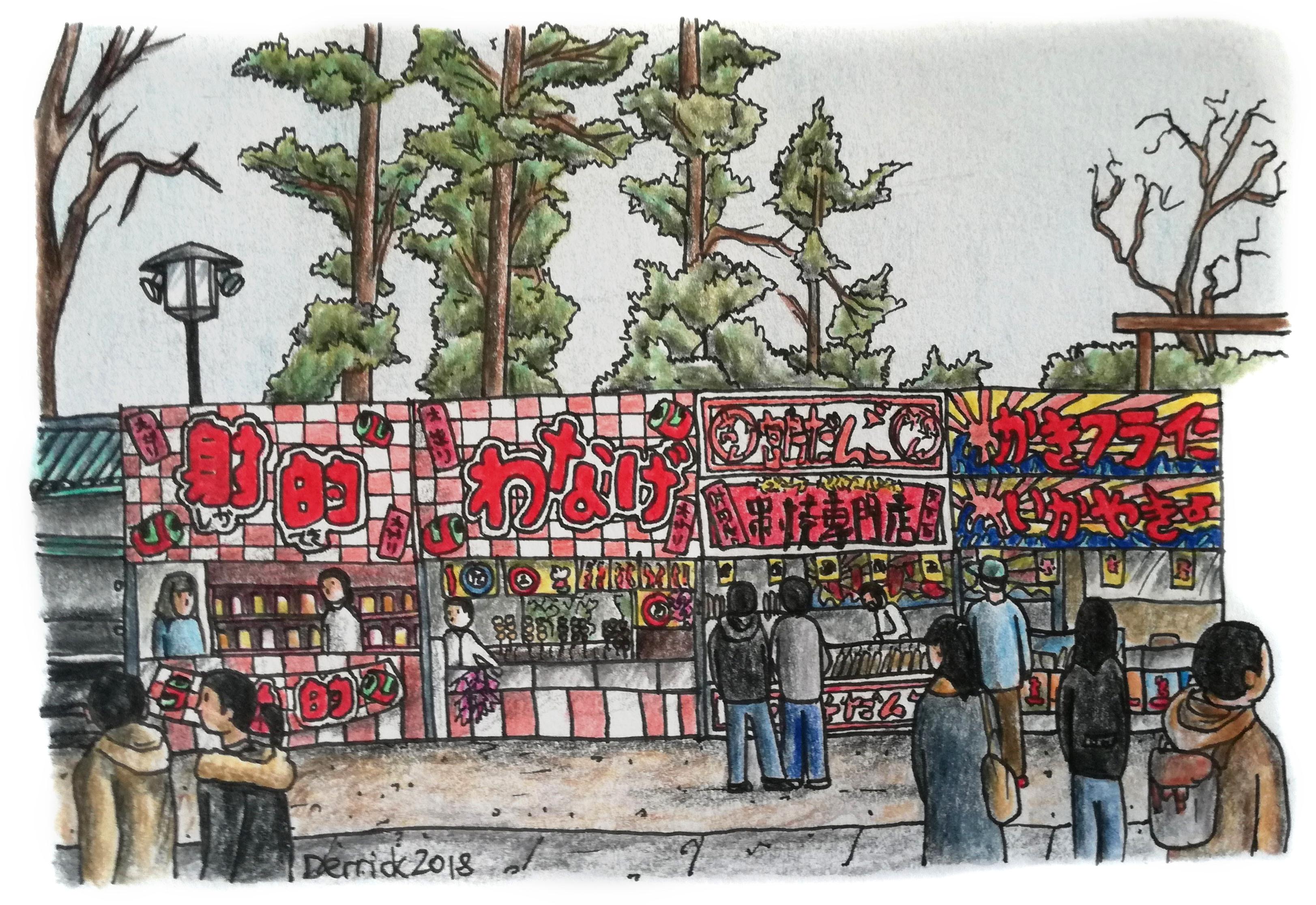 Sketch of street vendors selling Japanese street food on Miyajima