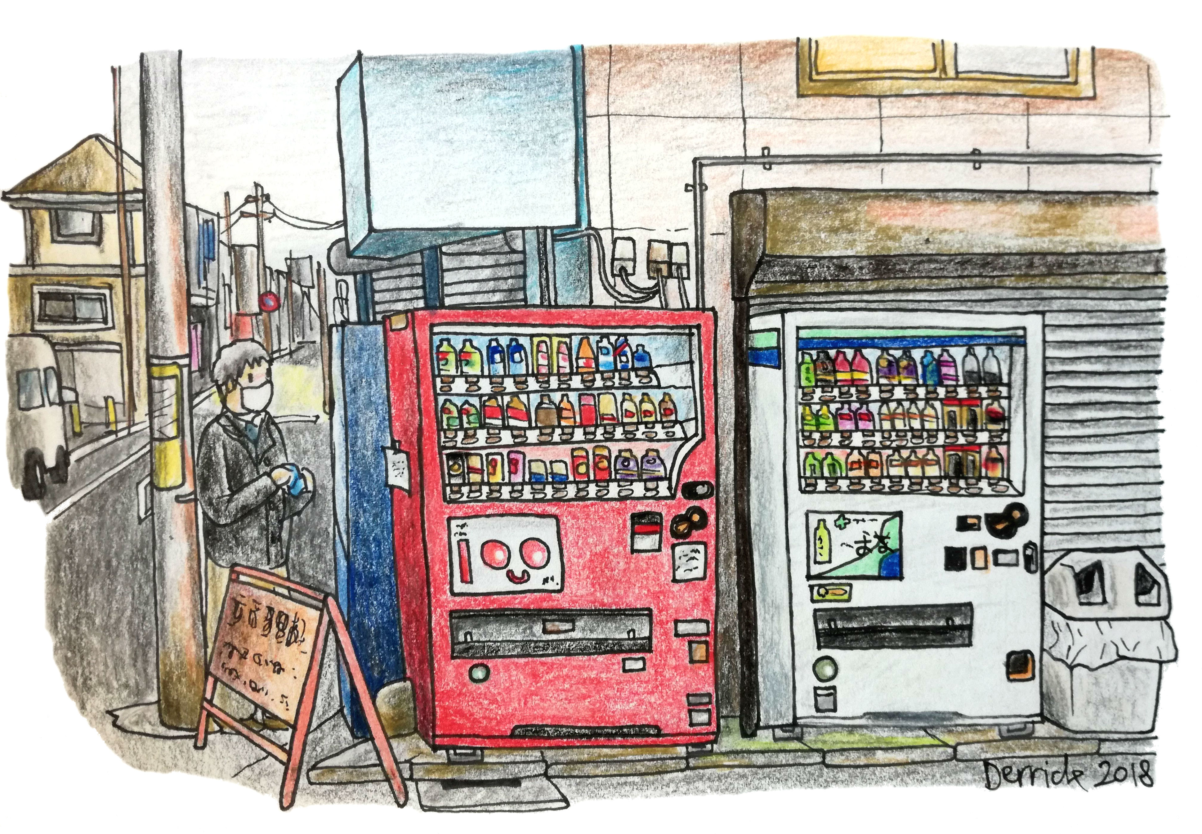 Illustration of two Japanese vending machines on a street corner