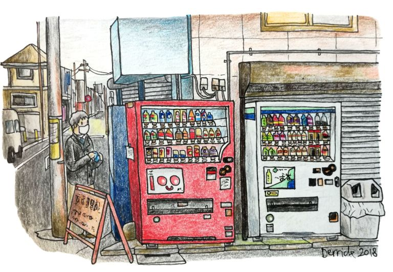 Illustration of two Japanese vending machines on a street corner