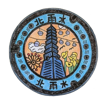 Illustration of beautiful colourful Taipei manhole cover with Taipei 101 design