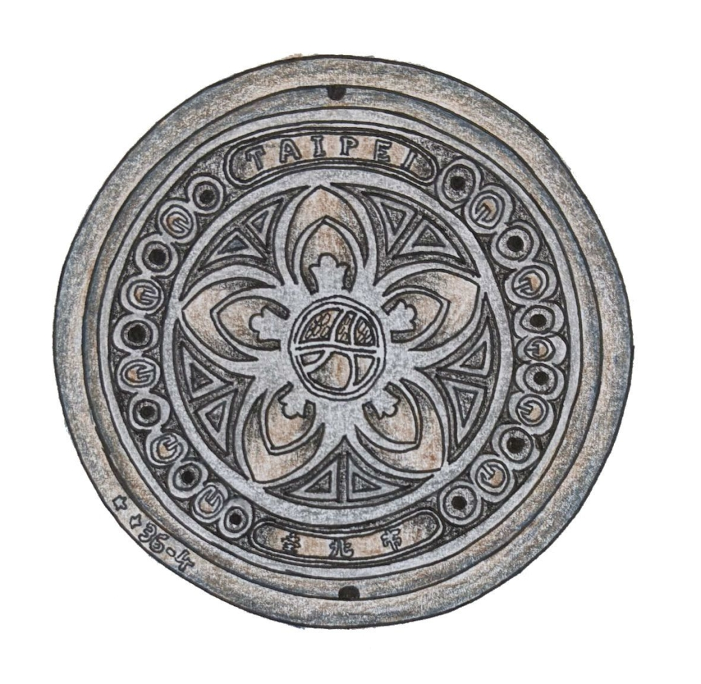 Taiwanese manhole cover with lotus artwork