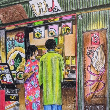 Drawing of a couple having a romantic christmas date in tokyo