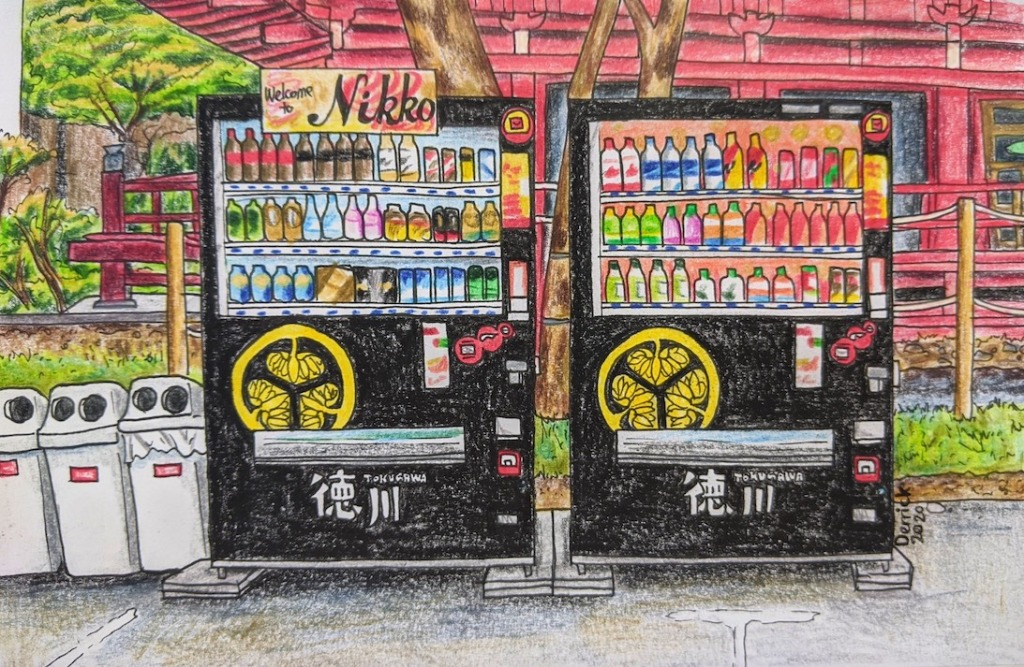 Drawing of two Japanese vending machines from Nikkō in front of a temple