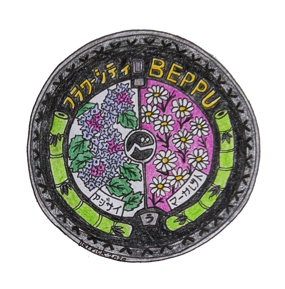 Drawing of Beppu manhole cover art purple flowers daisies bamboo