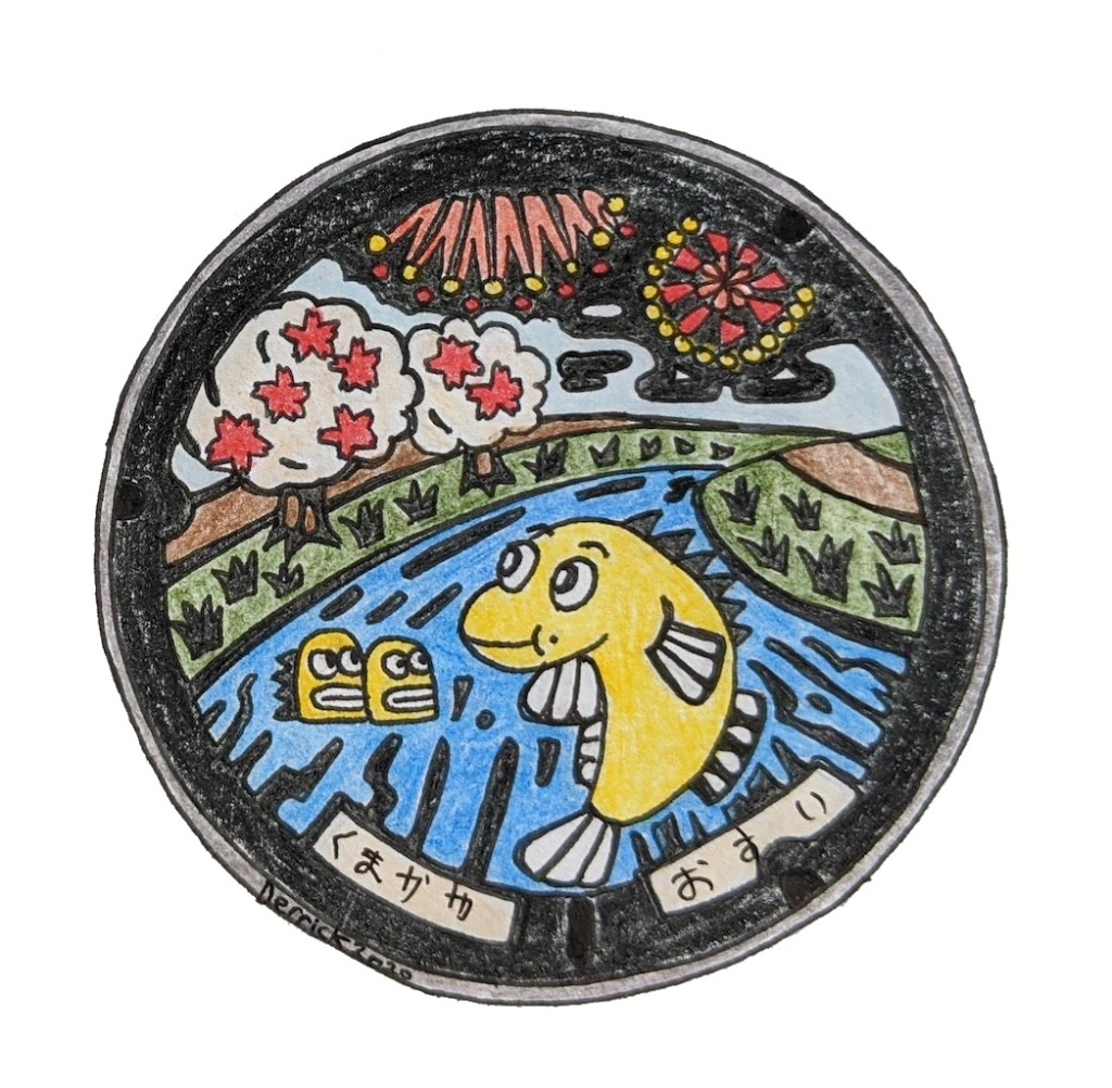 Sketch of japanese manhole cover from kumagaya with fish and fireworks