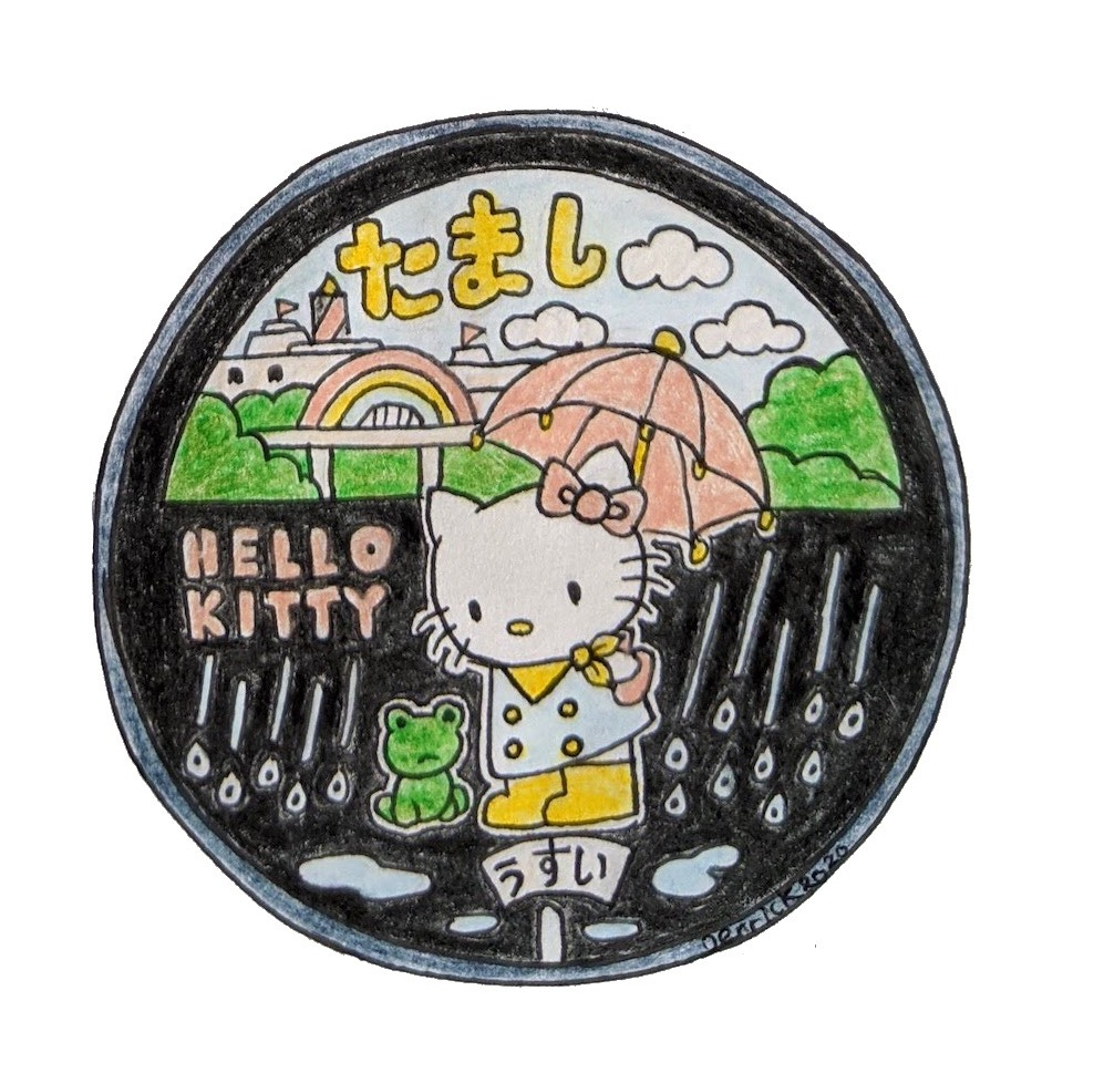 Drawing of Hello Kitty manhole cover in Tama cute kawaii design
