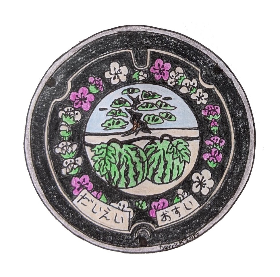 Drawing of japan manhole cover Daiei watermelons and flowers
