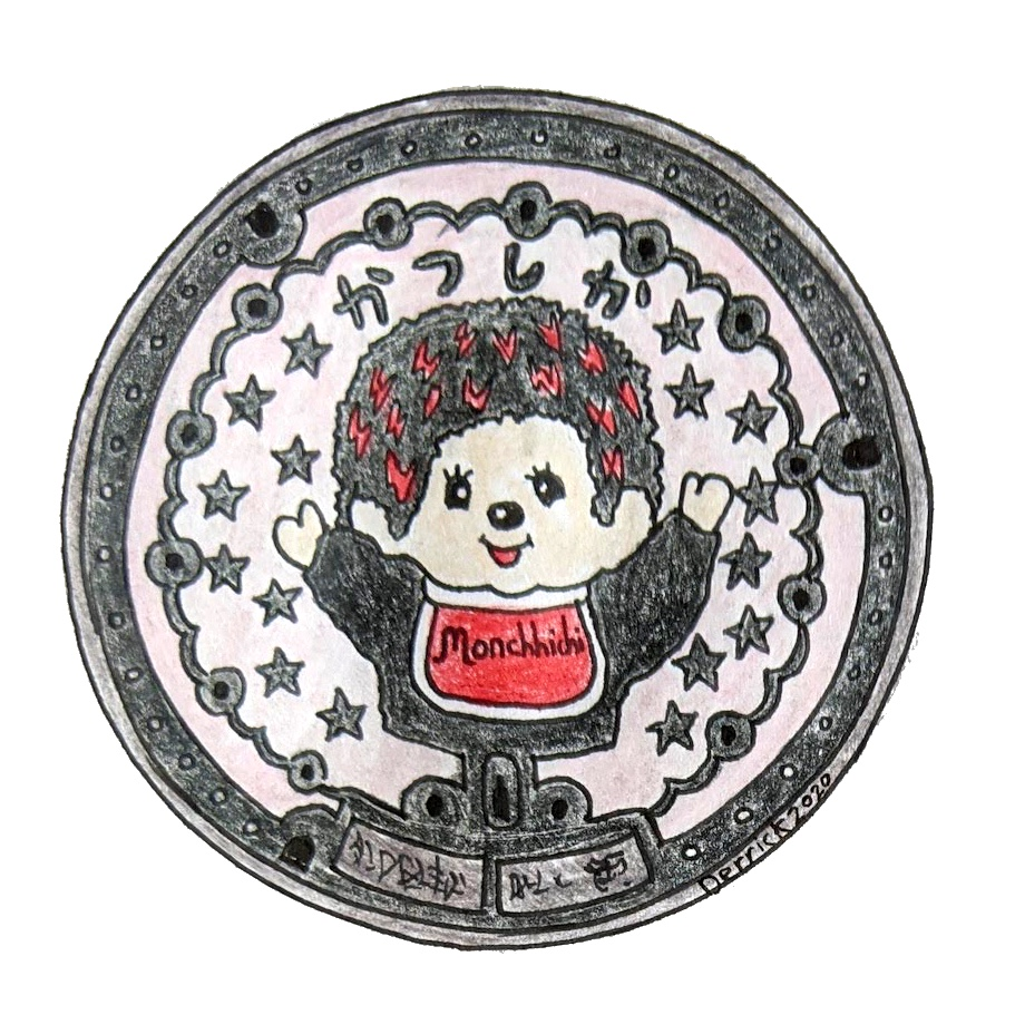 Drawing of Shin-Koiwa Monchitchi manhole cover Japanese drain