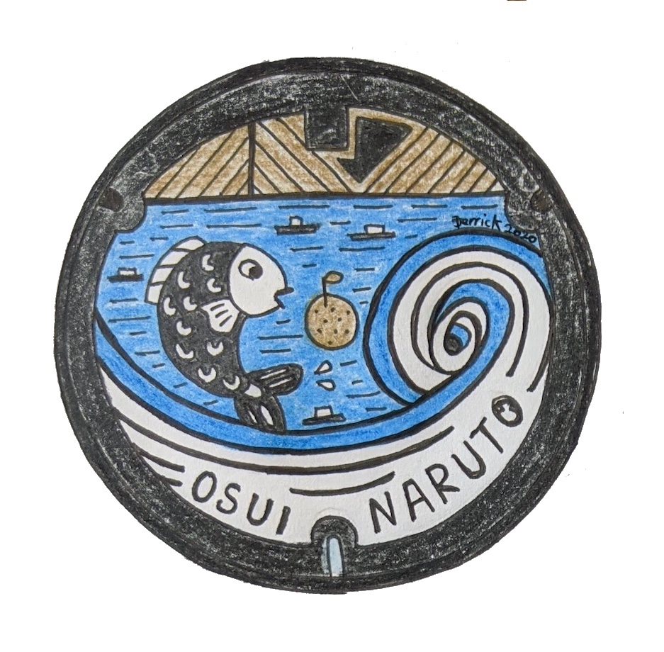 Drawing of Naruto City whirlpool decorative manhole cover design