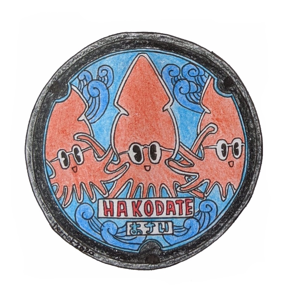Drawing of hakodate squid manhole cover art design