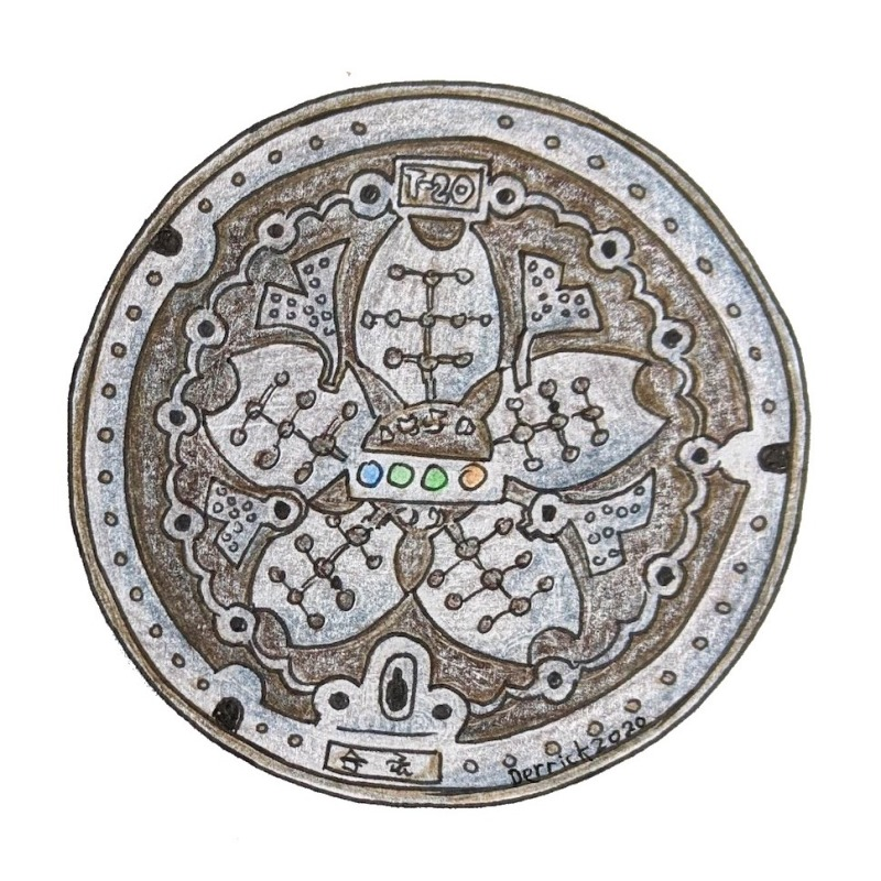 Drawing of Tokyo manhole cover storm drain cherry blossom design art