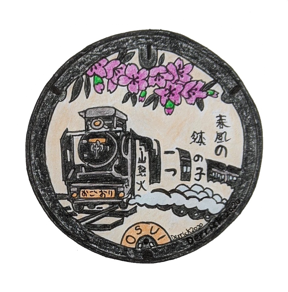 Drawing of Yamaguchi steam train manhole cover