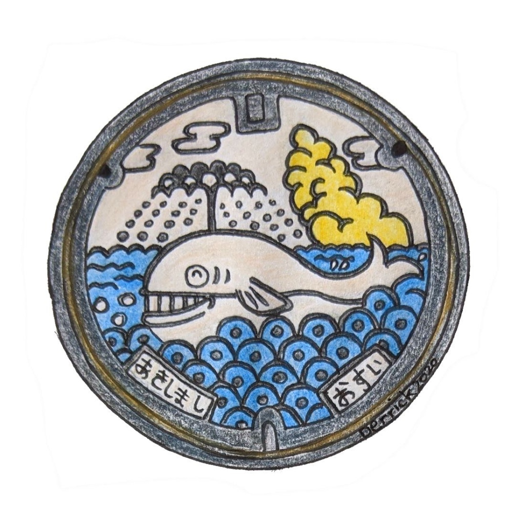 Drawing of Akishima manhole cover with happy whale cartoon