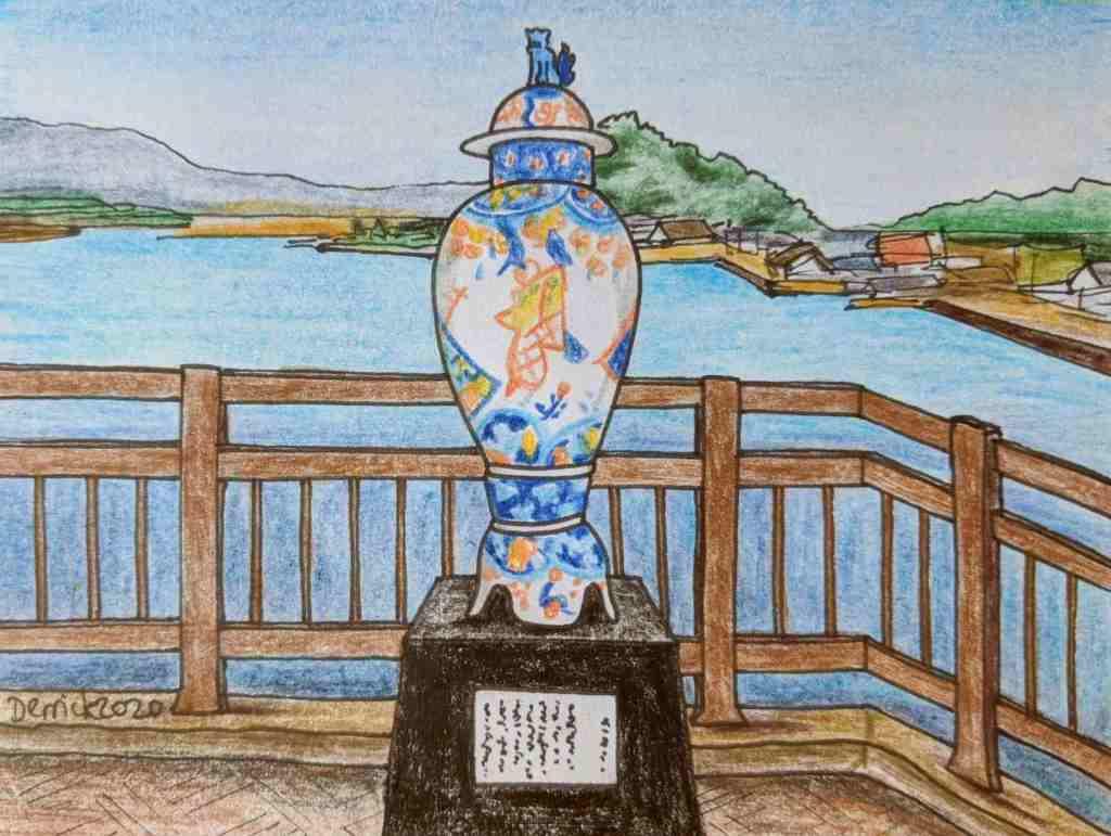 Japanese pottery Imari ware Okawachiyama public vase display