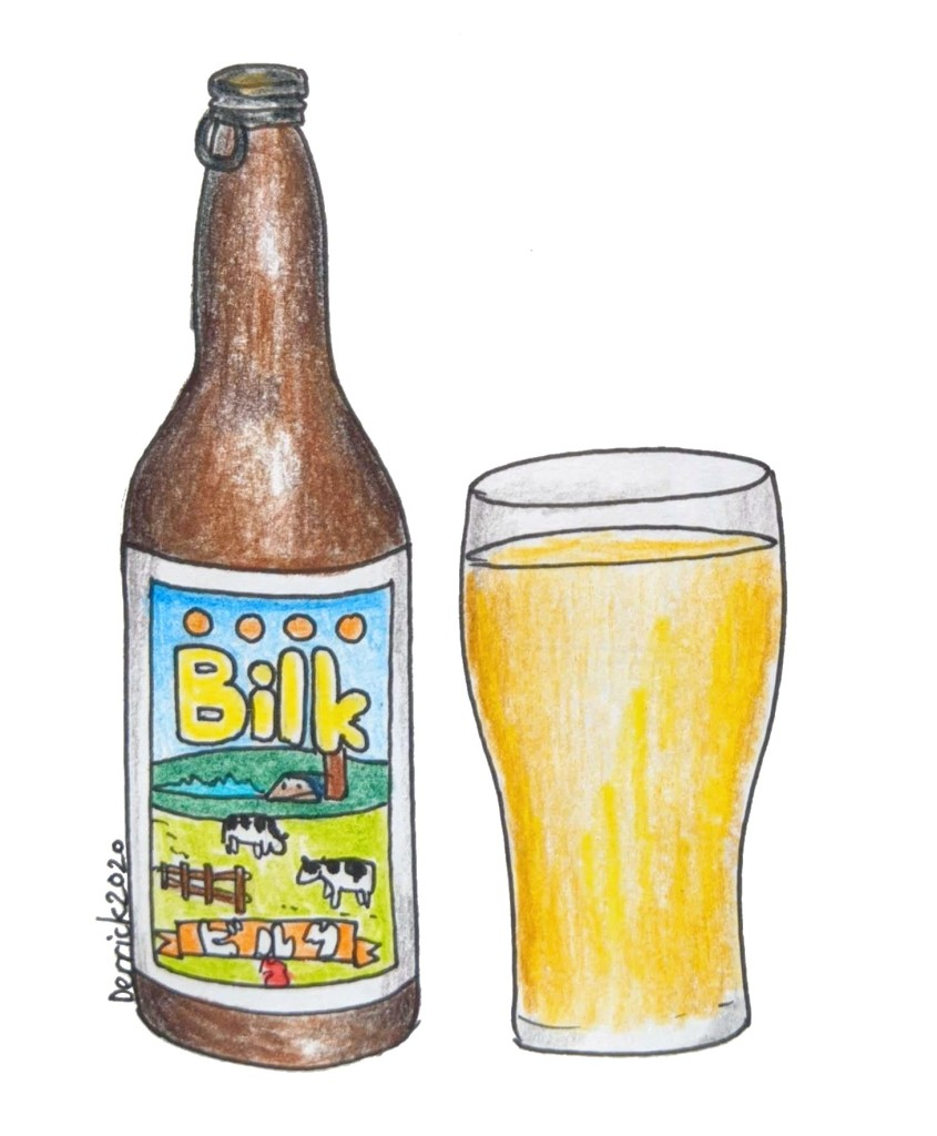 Drawing of a bottle and glass of Bilk, Japanese milk and beer combo